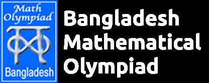 BdMO Logo