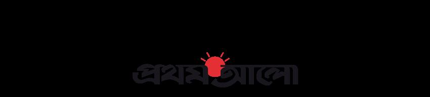 prothom-alo-logo